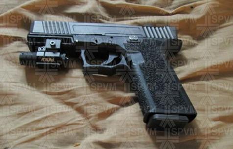 Fusillade à Villeray : deux arrestations et une saisie d'arme à feu