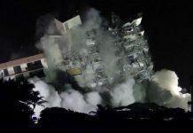 Immeuble effondré en Floride: le reste du bâtiment démoli à l'aide d'explosifs (VIDEO)